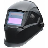 Masca de sudura cu indicator pentru baterie descarcata - Hecht 900250