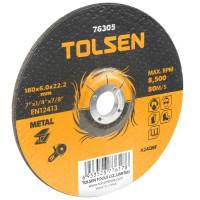 Disc abraziv cu centru coborat (metal) 125x6x22 mm