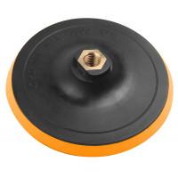 Suport cu velcro de indepartare material 125 mm