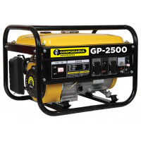 Generator Curent Electric - 2200w 6.5 CP- Gospodarul Profesionist GP-2500 Benzina