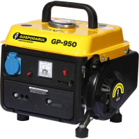 Generator Curent Electric - 900W 2CP- Gospodarul Profesionist GP-950 Benzina