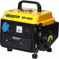 Generator Curent Electric - 900W 2 CP- Gospodarul Profesionist GP-950 Benzina